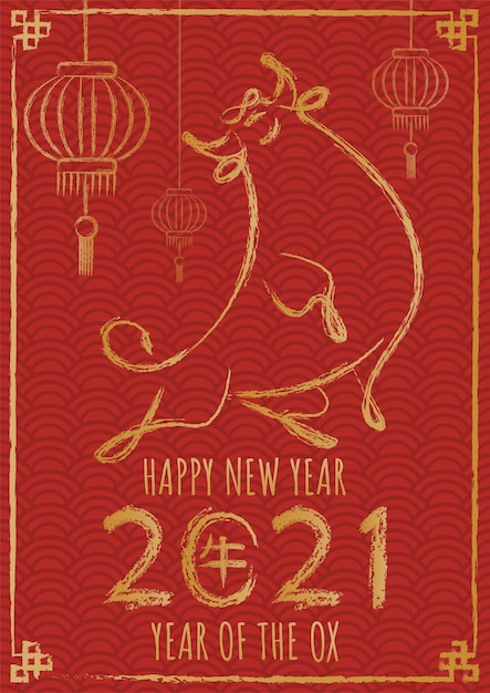 Bandeira de feliz ano novo chinês 2021, ano do boi. Vetor grátis