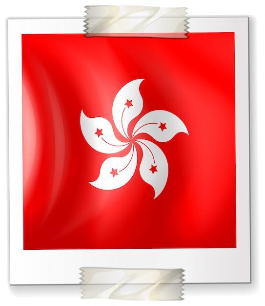 Bandeira de hong kong no papel quadrado Vetor grátis