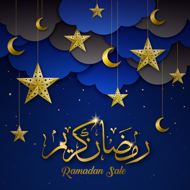 Bandeira de ramadan kareem decorations Vetor grátis