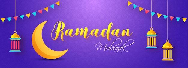 Bandeira de ramadan mubarak web. Vetor Premium