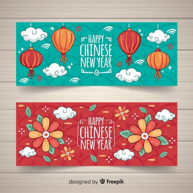 Bandeira do ano novo chinês colorido Vetor grátis
