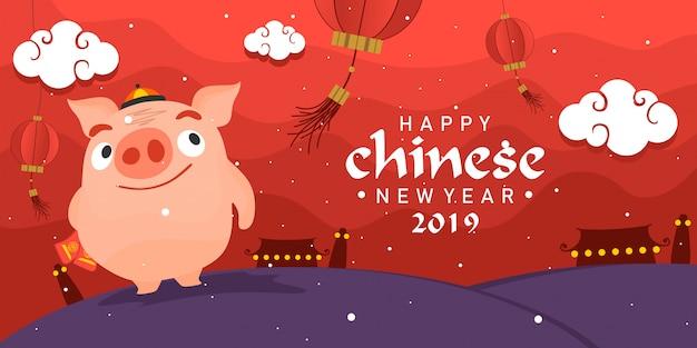 Bandeira do ano novo chinês vermelho Vetor Premium