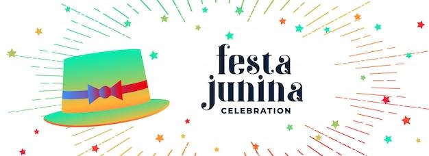 Bandeira do chapéu da celebração de festa junina Vetor grátis