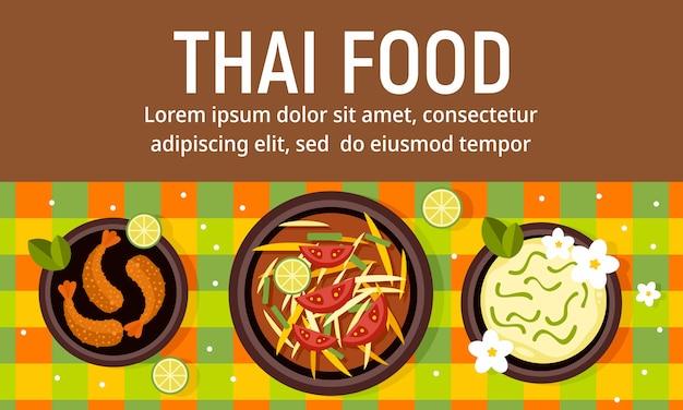 Bandeira do conceito de comida tailandesa deliciosa Vetor Premium