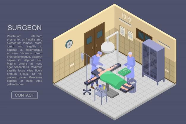 Bandeira do conceito de sala de cirurgião, estilo isométrico Vetor Premium