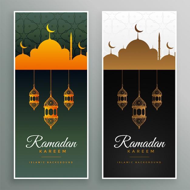 Bandeira do festival de kareem ramadan islâmica elegante Vetor grátis