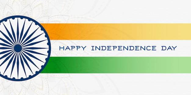 Bandeira indiana com dia de independência do ashoka chakra Vetor grátis