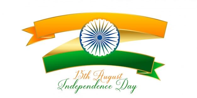 Bandeira indiana criativa feita com fundo da fita Vetor grátis
