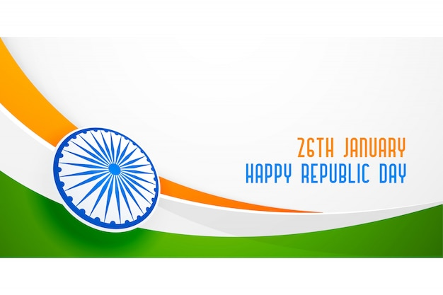 Bandeira indiana em estilo de onda para o dia da república Vetor grátis