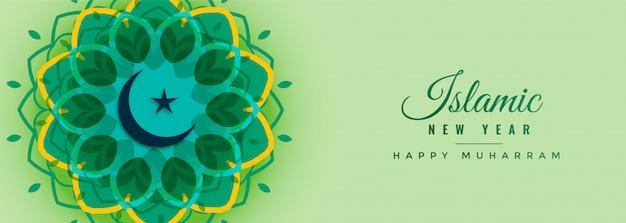Bandeira islâmica de ano novo com decoração de estilo árabe Vetor grátis