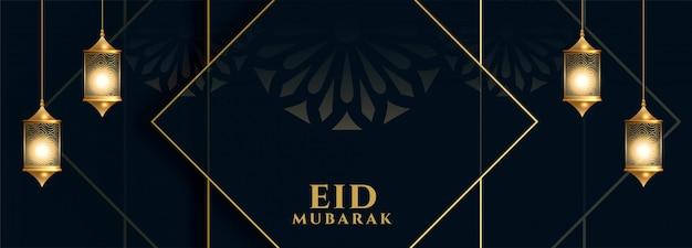 Bandeira islâmica eid mubarak na cor escura do tema Vetor grátis