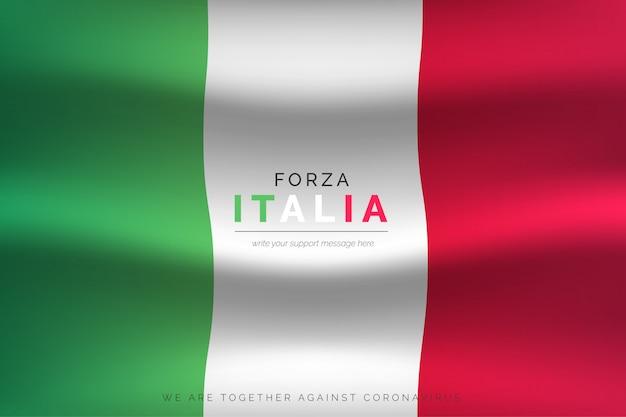 Bandeira italiana realista com mensagem de suporte Vetor grátis