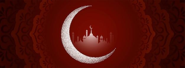 Bandeira religiosa abstrata de eid mubarak Vetor grátis