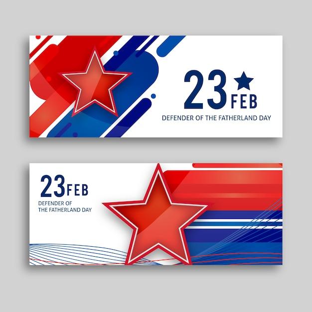 Bandeiras de defensor do dia nacional patriótico Vetor grátis