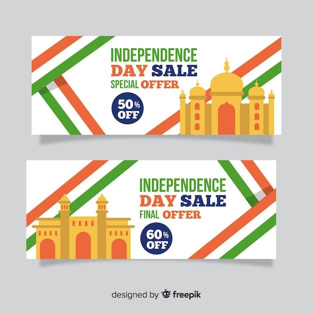 Bandeiras de venda do dia da independência de india Vetor grátis