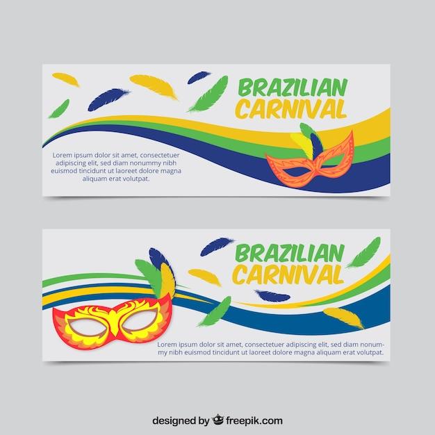 Bandeiras do carnaval brasileiro com máscaras e formas onduladas Vetor grátis