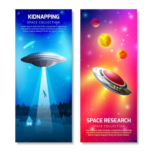 Bandeiras verticais de nave espacial alienígena Vetor grátis
