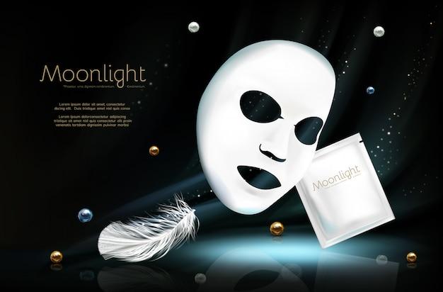Banner 3d realista de vetor com máscara cosmética facial de folha branca Vetor grátis