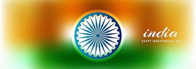 Banner criativo do dia da independência indiana Vetor Premium