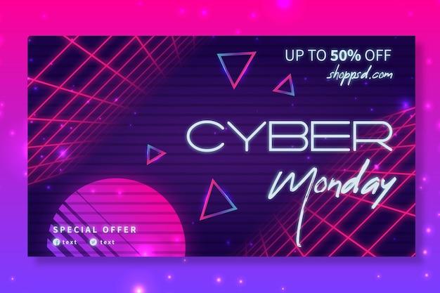 Banner da cyber monday Vetor grátis