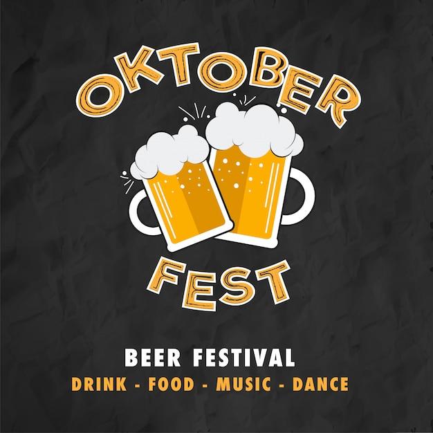 Banner da oktoberfest Vetor Premium
