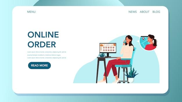 Banner da web de entrega de comida. pedido e entrega online. encomende na internet e aguarde pelo correio. página inicial de entrega de comida. Vetor Premium