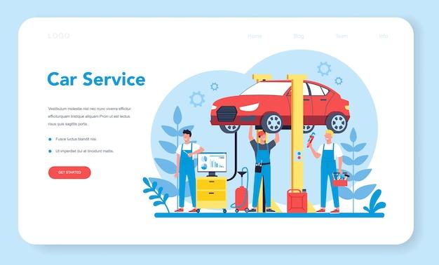 Banner da web de serviço de carro ou página de destino. Vetor Premium