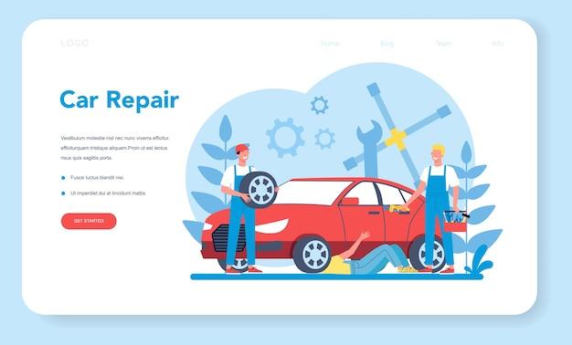 Banner da web ou página de destino do serviço de automóveis Vetor Premium