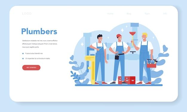Banner da web ou página de destino do serviço de encanamento. Vetor Premium
