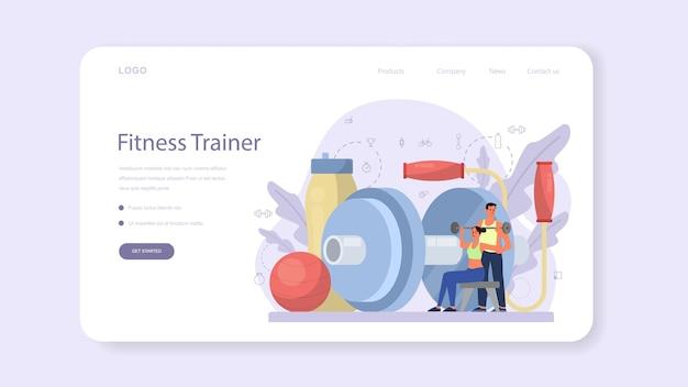 Banner da web ou página inicial do instrutor de fitness. treino no ginásio com desportista de profissão. estilo de vida saudável e ativo. é hora de fazer exercícios. Vetor Premium