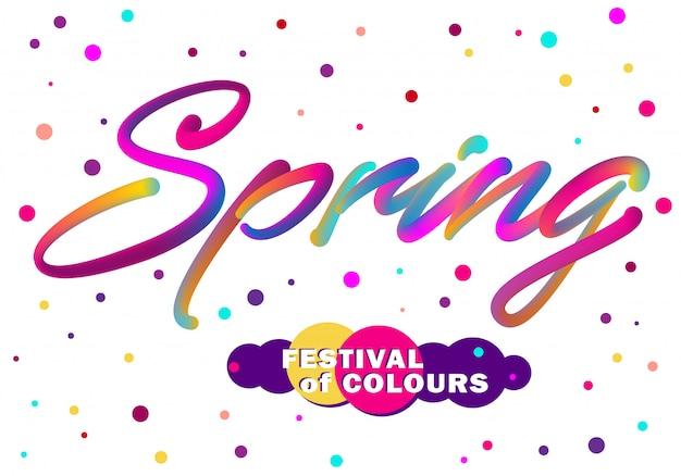 Banner da web para o festival de primavera de cores Vetor Premium