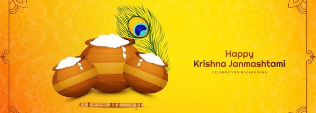 Banner de cartão feliz festival janmashtami com design de potes Vetor grátis