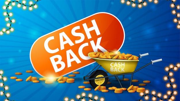 Banner de cashback colorido com carrinho de mão cheio de moedas de ouro, um cabeçalho de grande volume e um quadro de festão. cupom de reembolso azul para o site Vetor Premium