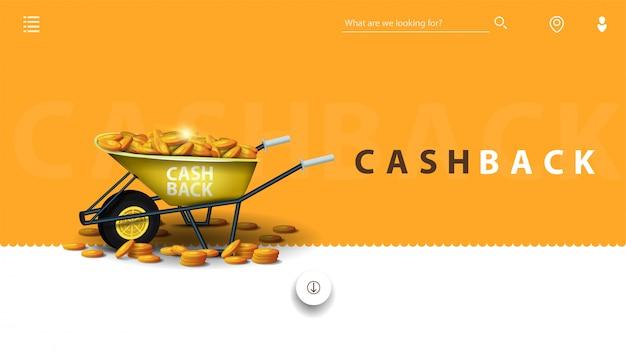 Banner de cashback laranja e branco em estilo minimalista, com carrinho de mão cheio de moedas de ouro para o seu site Vetor Premium