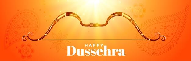 Banner de celebração do feliz festival dussehra com arco Vetor grátis