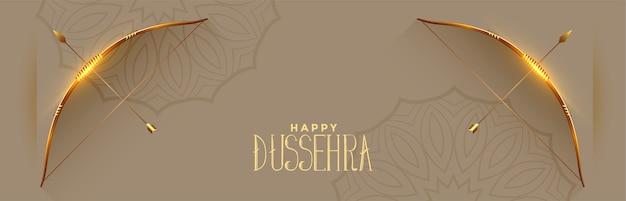 Banner de celebração do feliz festival dussehra com vetor de arco e flecha Vetor grátis