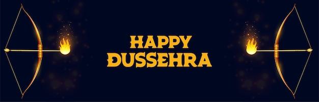 Banner de celebração dussehra feliz com vetor de arco e flecha flamejante Vetor grátis