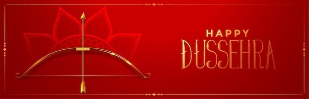 Banner de celebração hindu dussehra feliz com vetor de arco e flecha Vetor grátis