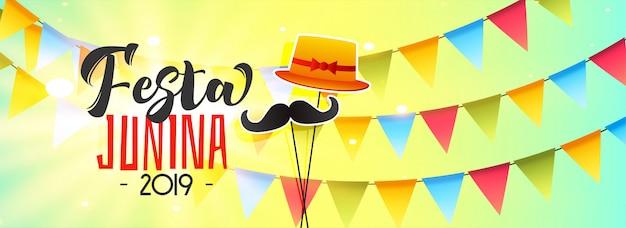 Banner de celebração para festa junina Vetor grátis