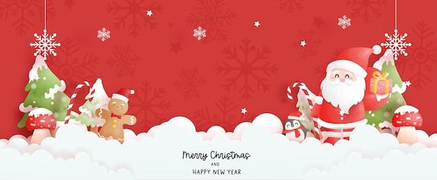 Banner de cena de natal com papai noel fofo e árvore de natal Vetor Premium