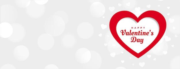 Banner de coração de celebração feliz dia dos namorados Vetor grátis