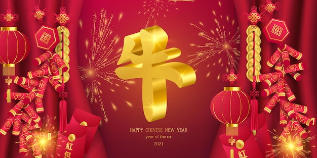 Banner de feliz ano novo chinês, ano do boi. o ano da tradução da caligrafia traz prosperidade Vetor Premium