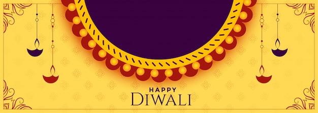 Banner de férias feliz diwali Vetor grátis