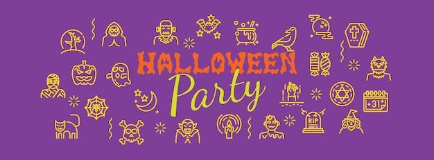 Banner de festa de halloween Vetor Premium
