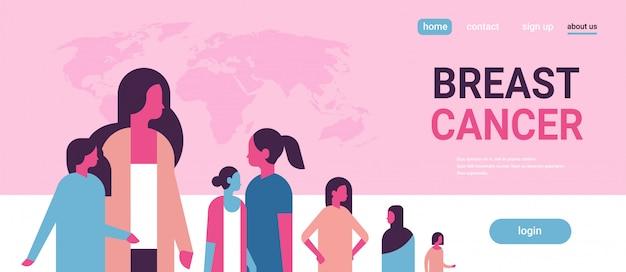 Banner de grupo de mulher de raça de dia de câncer de mama Vetor Premium