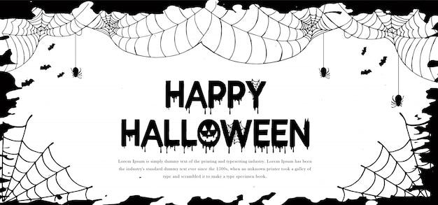Banner de halloween em aquarela Vetor Premium