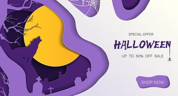 Banner de halloween ou fundo de venda com lua cheia no céu, teia de aranha e lobo em corte de papel. ilustração. lugar para texto Vetor Premium