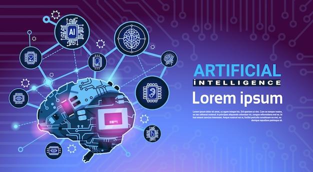 Banner de inteligência artificial com roda dentada de cérebro de cyber e engrenagens sobre fundo de placa-mãe Vetor Premium