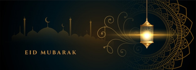 Banner de lâmpada islâmica para o festival eid design Vetor grátis