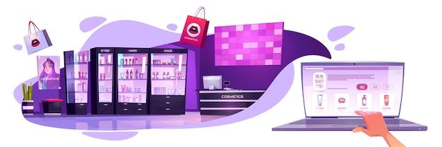 Banner de lojas de beleza online. conceito de comércio eletrônico, compras móveis na internet. ilustração em vetor dos desenhos animados do interior do salão de beleza e da loja online na tela do laptop Vetor grátis